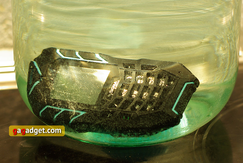Sigma Mobile X-Treme AT67 Kantri: непростой «простой телефон»-12