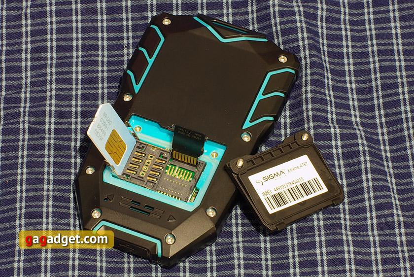 Sigma Mobile X-Treme AT67 Kantri: непростой «простой телефон»-6