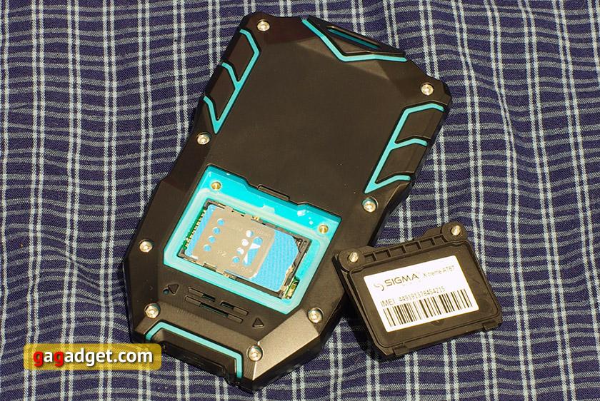 Sigma Mobile X-Treme AT67 Kantri: непростой «простой телефон»-14