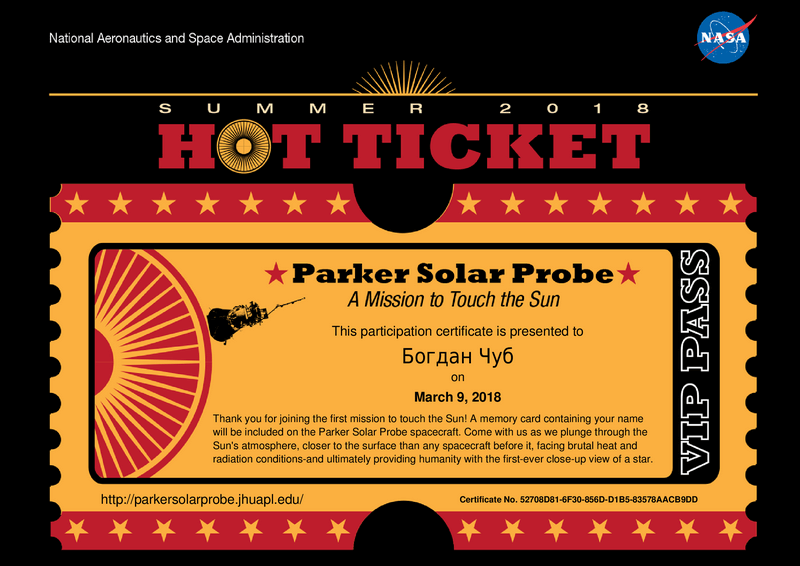 solar-mission-ticket.png