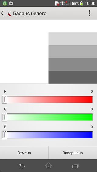 Как сделать калибровку экрана на sony xperia z2