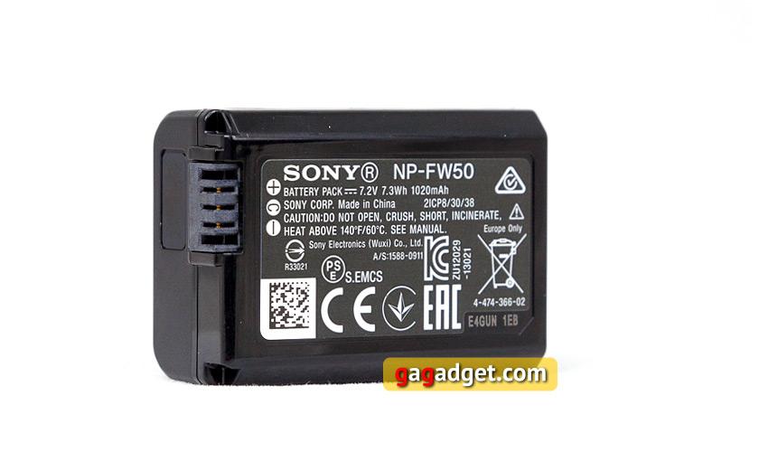 Обзор Sony Alpha A5100: минимализм не в ущерб качеству-10