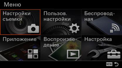 Обзор Sony Alpha A5100: минимализм не в ущерб качеству-14