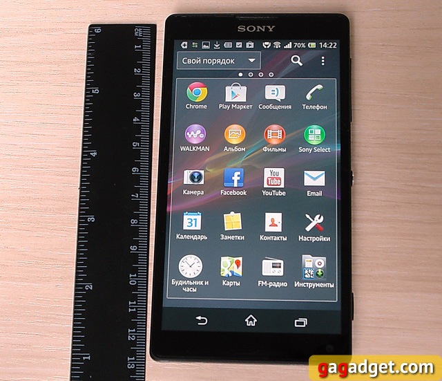 Sony xperia epub reader