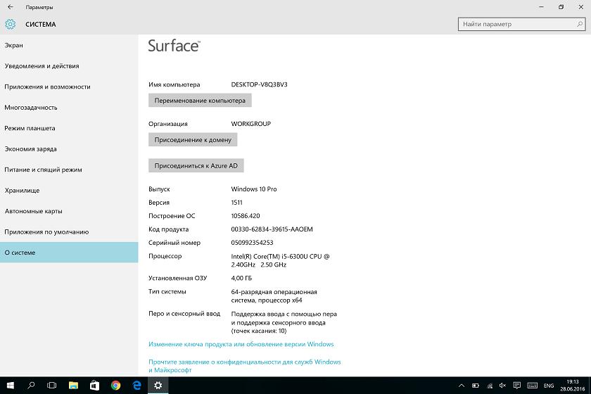 Обзор Surface Pro 4: достойная замена ноутбуку на Windows 10-16