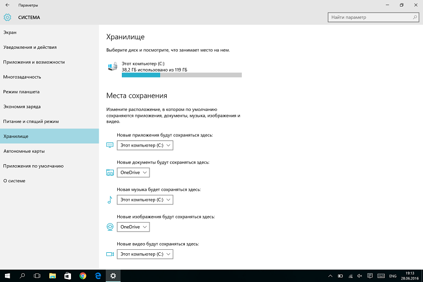 Обзор Surface Pro 4: достойная замена ноутбуку на Windows 10-17
