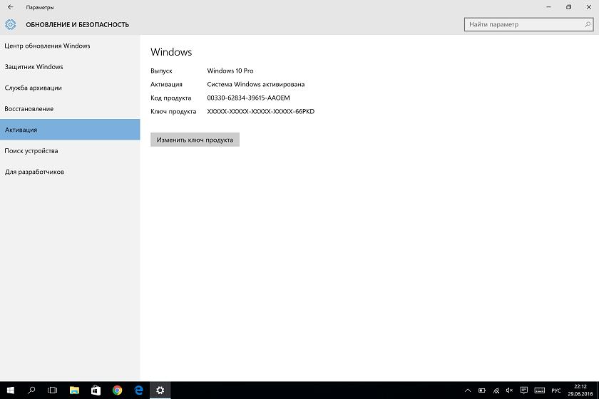 Обзор Surface Pro 4: достойная замена ноутбуку на Windows 10-22
