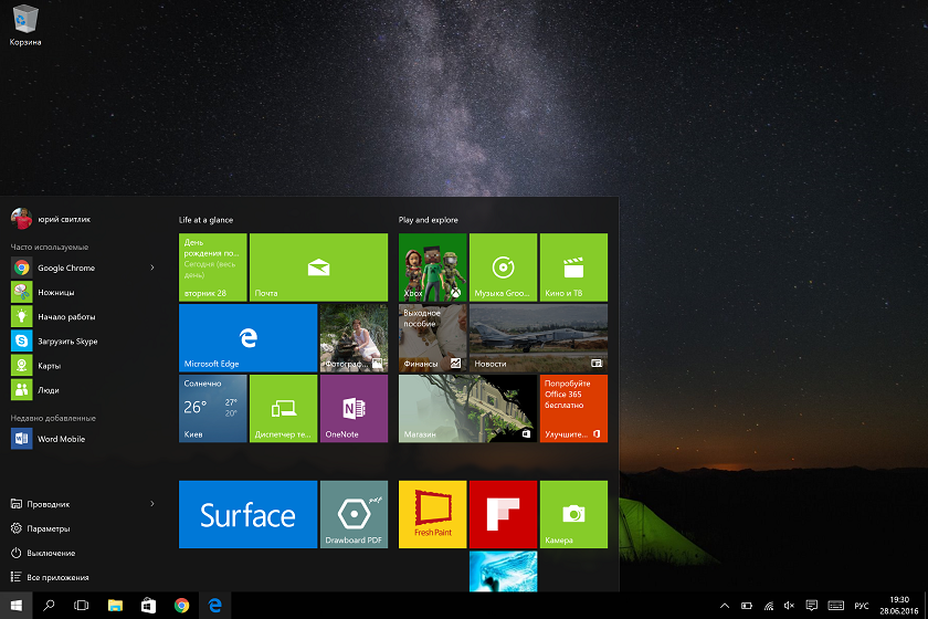 Обзор Surface Pro 4: достойная замена ноутбуку на Windows 10-8