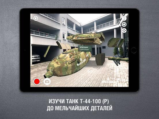 Wargaming отправила World ofTanks вдополненную действительность