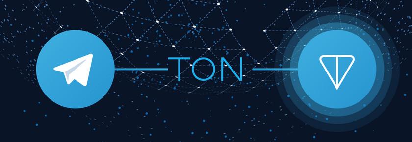 telegram-ton-network.jpg
