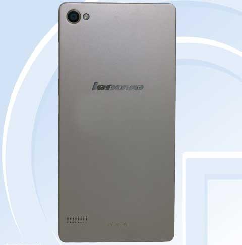 Lenovo выпустит увеличенный вариант Vibe X2-2