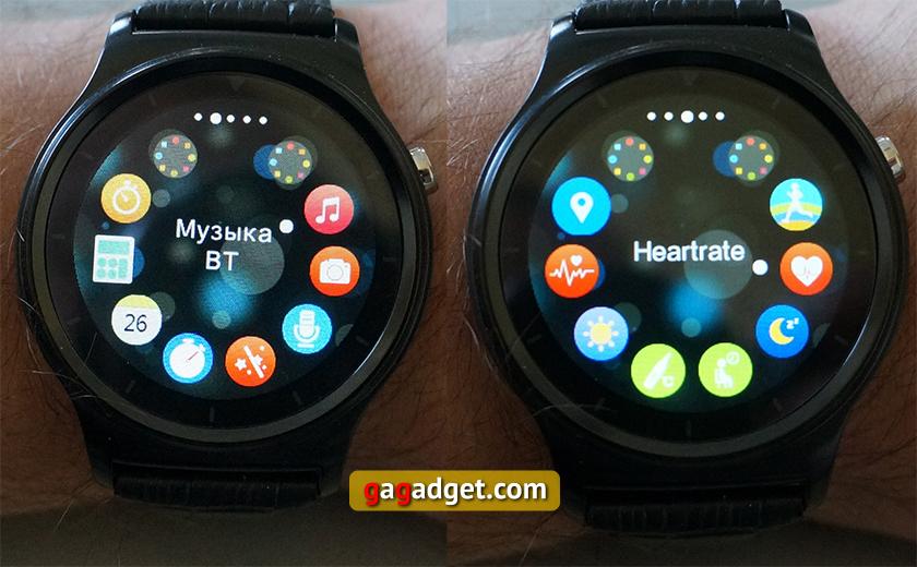 """Обзор Ulefone GW01: китайские """"умные"""" часы, которые уже что-то умеют-11"""