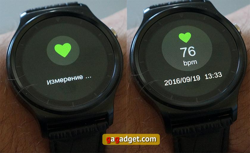 """Обзор Ulefone GW01: китайские """"умные"""" часы, которые уже что-то умеют-12"""