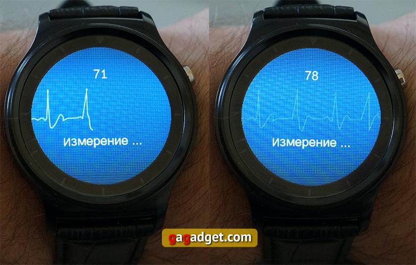 """Обзор Ulefone GW01: китайские """"умные"""" часы, которые уже что-то умеют-13"""