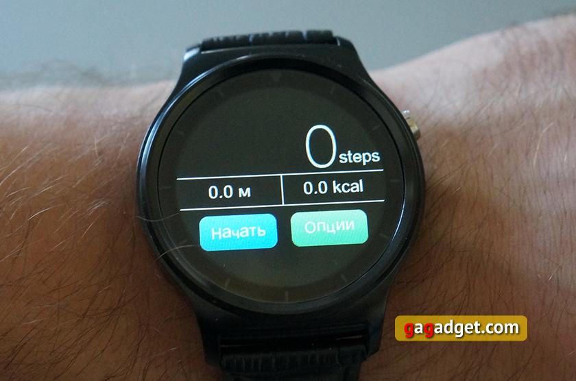 """Обзор Ulefone GW01: китайские """"умные"""" часы, которые уже что-то умеют-14"""