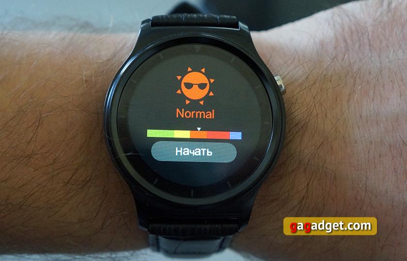 """Обзор Ulefone GW01: китайские """"умные"""" часы, которые уже что-то умеют-16"""