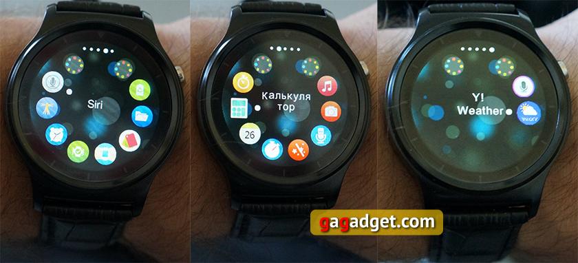 """Обзор Ulefone GW01: китайские """"умные"""" часы, которые уже что-то умеют-18"""