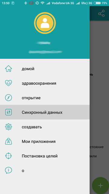 """Обзор Ulefone GW01: китайские """"умные"""" часы, которые уже что-то умеют-19"""
