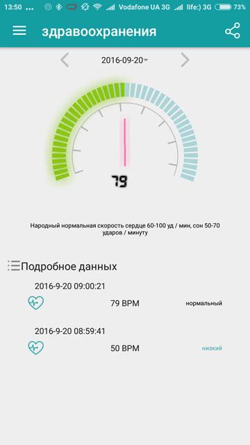 """Обзор Ulefone GW01: китайские """"умные"""" часы, которые уже что-то умеют-21"""
