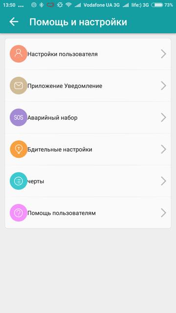 """Обзор Ulefone GW01: китайские """"умные"""" часы, которые уже что-то умеют-23"""