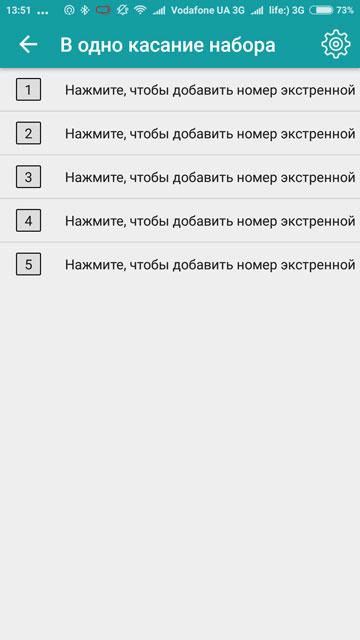 """Обзор Ulefone GW01: китайские """"умные"""" часы, которые уже что-то умеют-24"""