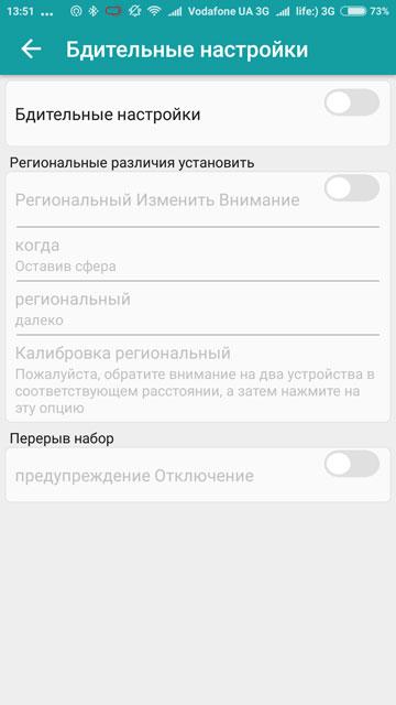 """Обзор Ulefone GW01: китайские """"умные"""" часы, которые уже что-то умеют-25"""