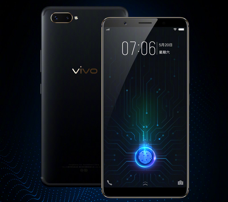 vivo-x20-plus-screen-fingerpring-1.jpg