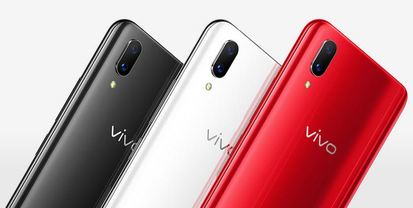 vivo-x21-released-2.jpg