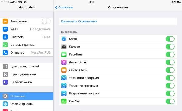 Как отключить запрос пароля для бесплатных приложений в iOS 49