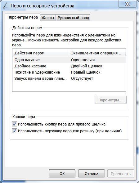 Обзор графического планшета Wacom Intuos Pen&Touch S (CTH-480S-RUPL)-21