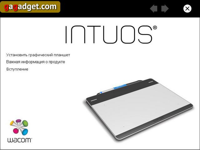 Обзор графического планшета Wacom Intuos Pen&Touch S (CTH-480S-RUPL)-19