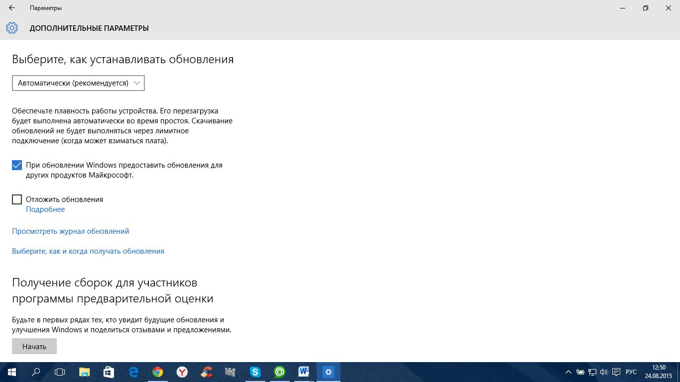 Почему пока не стоит переходить на Windows 10-7