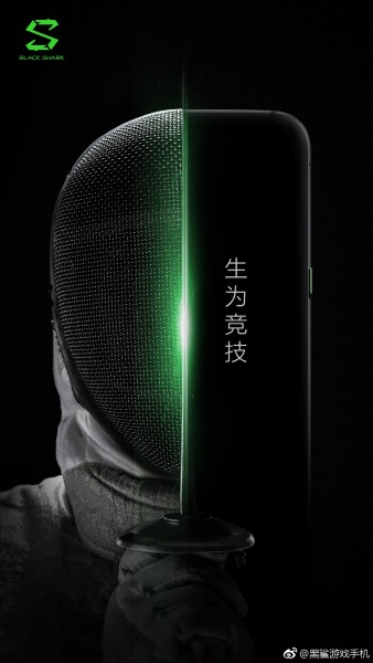 xiaomi-black-shark-design.jpg