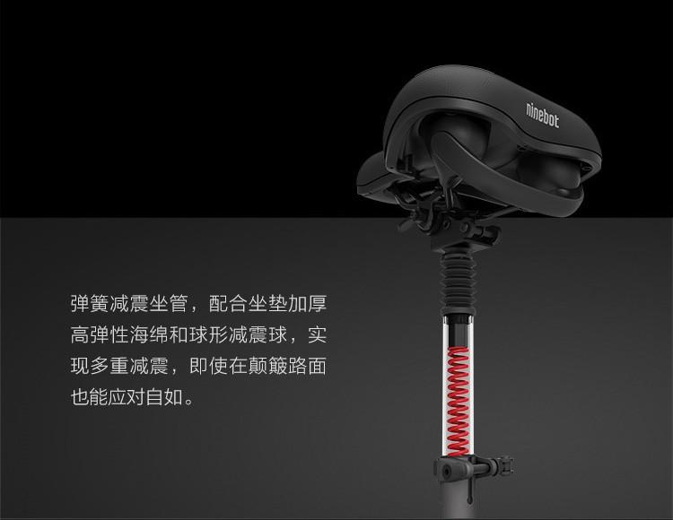 xiaomi-mi-electrc-scooter-seat-3.jpg
