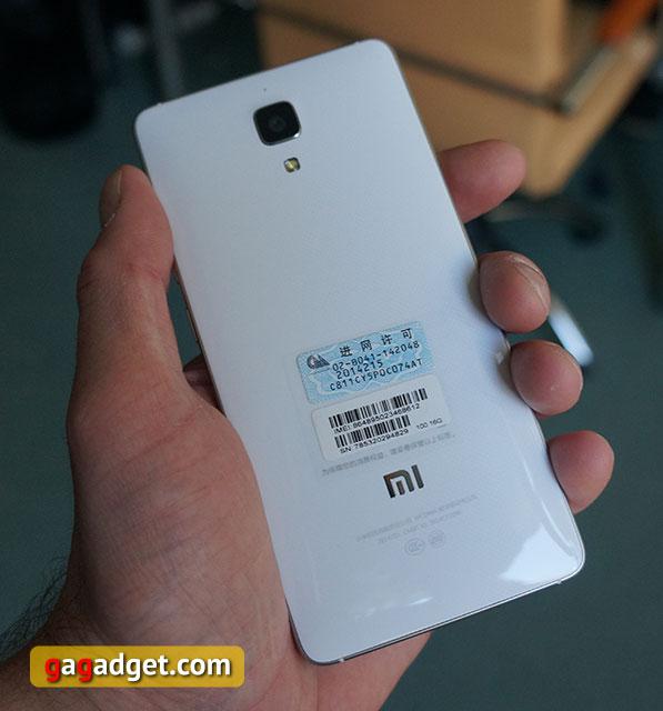 Обзор флагманского смартфона Xiaomi Mi4-8