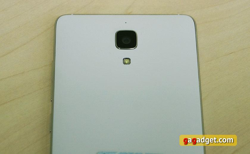 Обзор флагманского смартфона Xiaomi Mi4-9