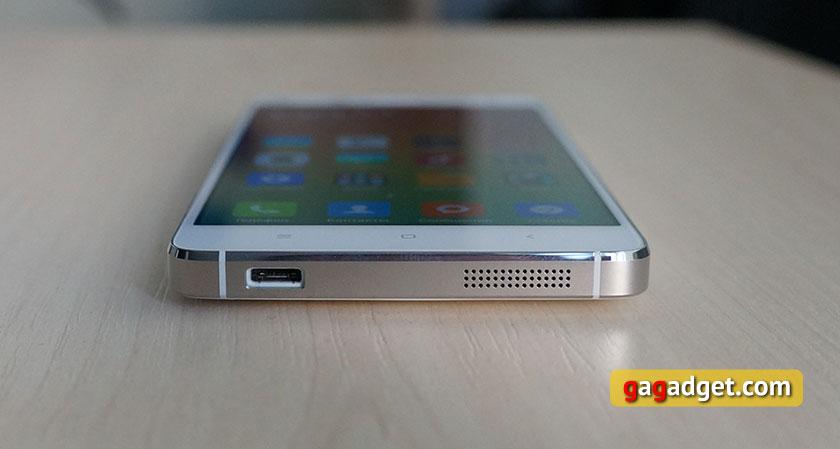 Обзор флагманского смартфона Xiaomi Mi4-12