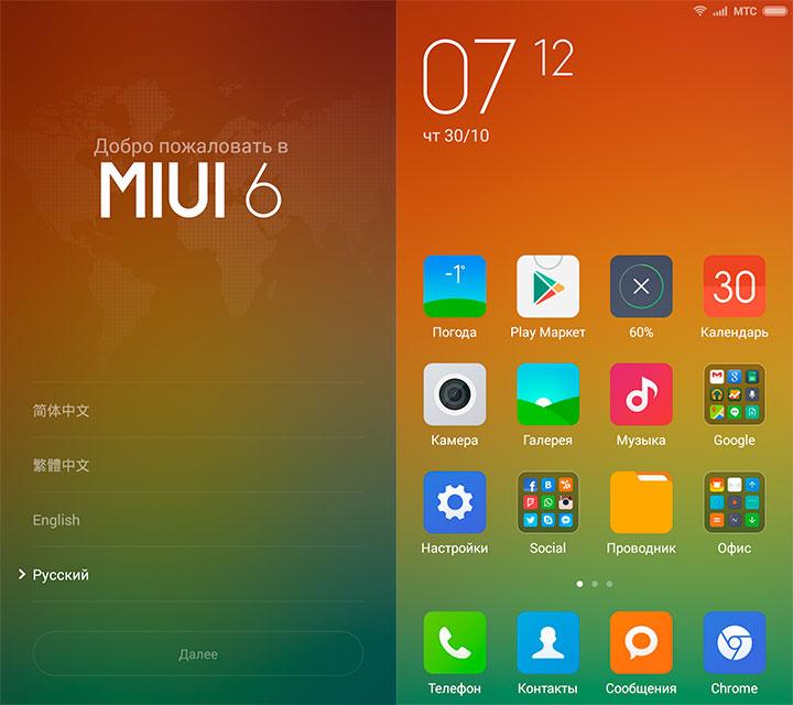 Обзор флагманского смартфона Xiaomi Mi4-17