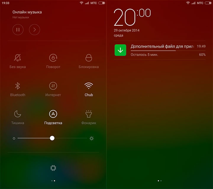 Обзор флагманского смартфона Xiaomi Mi4-19