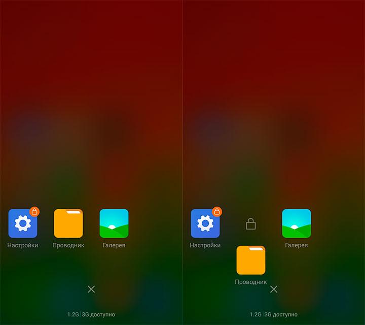 Обзор флагманского смартфона Xiaomi Mi4-22