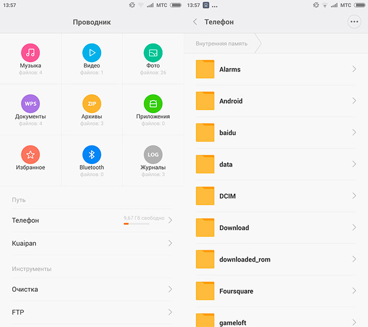 Обзор флагманского смартфона Xiaomi Mi4-24
