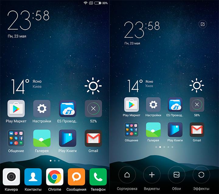 скачать прошивку на Xiaomi Mi5 - фото 2