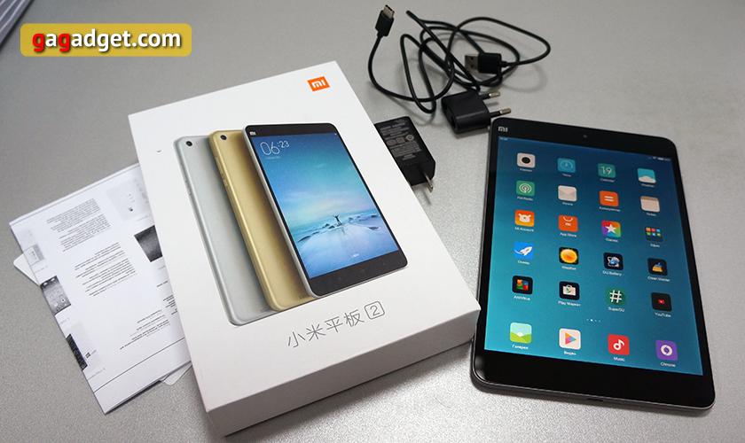 Обзор тонкого металлического планшета Xiaomi MiPad 2-2