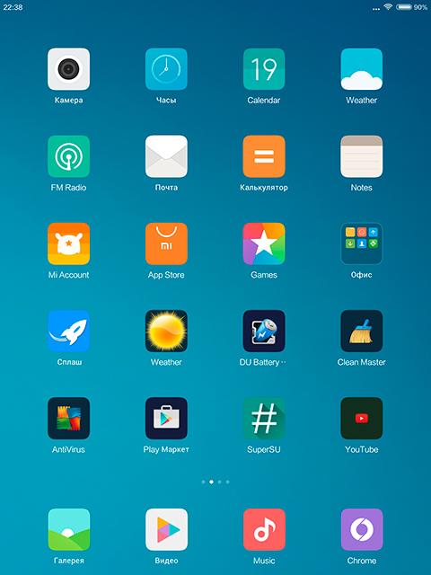 Обзор тонкого металлического планшета Xiaomi MiPad 2-24