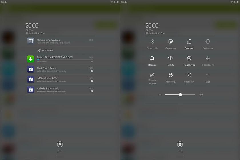Обзор 7.9-дюймового Android-планшета Xiaomi MiPad-17