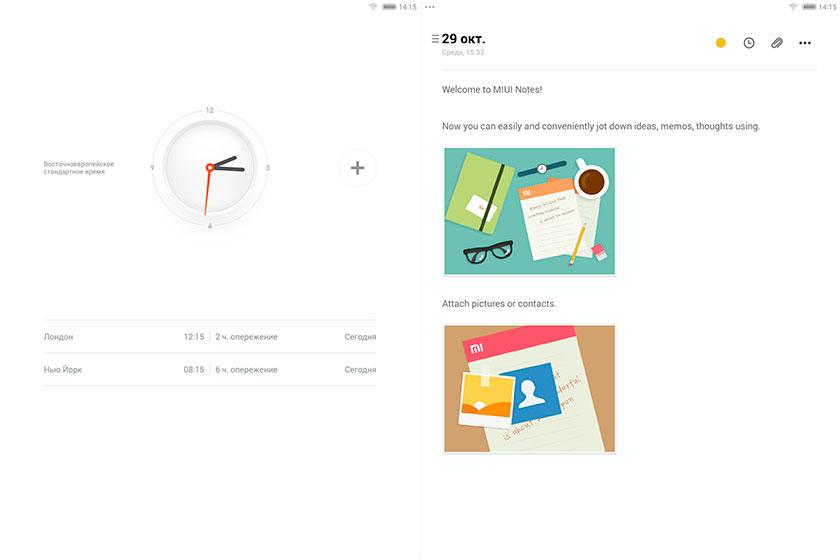 Обзор 7.9-дюймового Android-планшета Xiaomi MiPad-18
