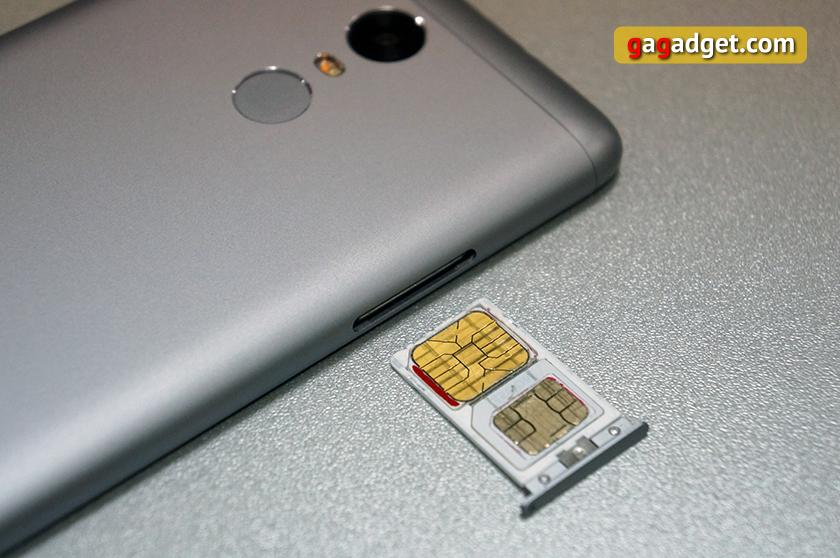 http://gagadget.com/media/uploads/xiaomi-redmi-note-3/xiaomi-redmi-note-3-14.jpg