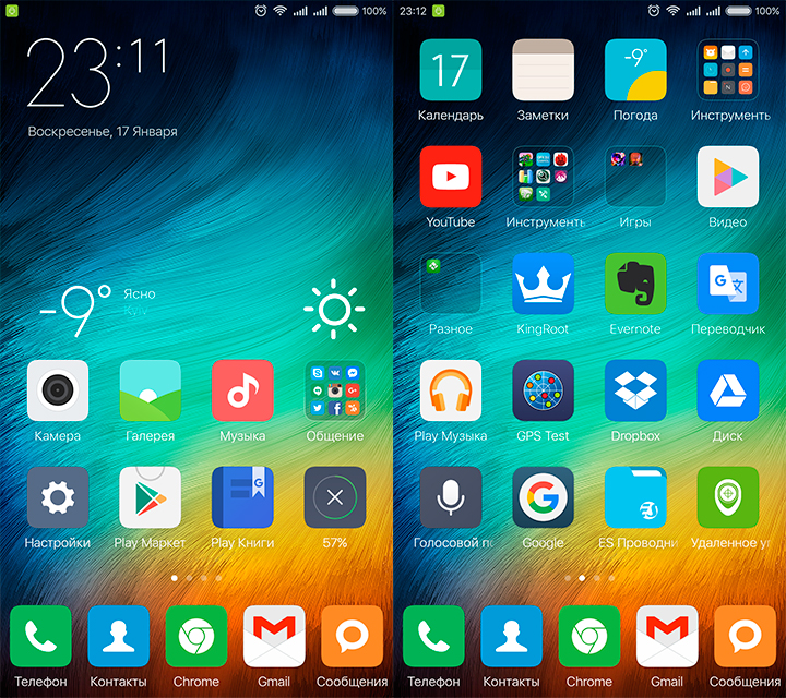 Xiaomi Redmi 3s прошивка скачать - фото 4