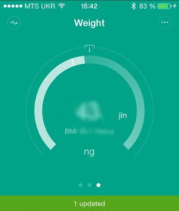 Обзор «умных» весов Xiaomi Smart Scales-7