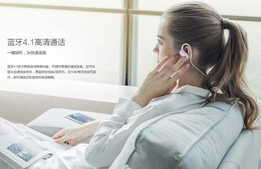 Беспроводные наушники Xiaomi MiSports Bluetooth Headset работают до7 часов